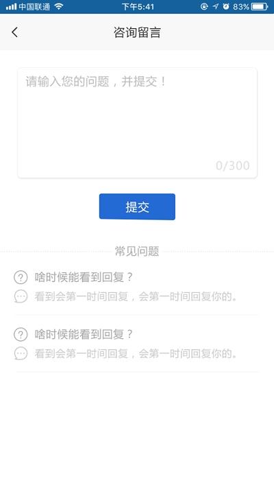 石家庄市高新退役军人在线 v1.0.9安卓版
