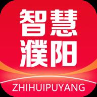 智慧濮阳app