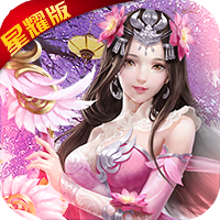 剑侠奇缘听云剑歌iOS版v1.0安卓版