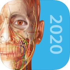 2020人体解剖学图谱ios版