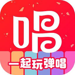 唱吧V10.2.8 官方版