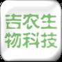 吉农生物农业知识学习平台