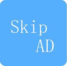 SkipAd激活工具
