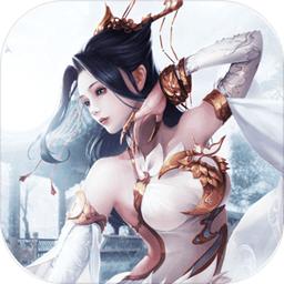 乱世仙神单机版v1.0
