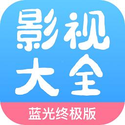 七七影视大全app1.9.5 安卓最新版