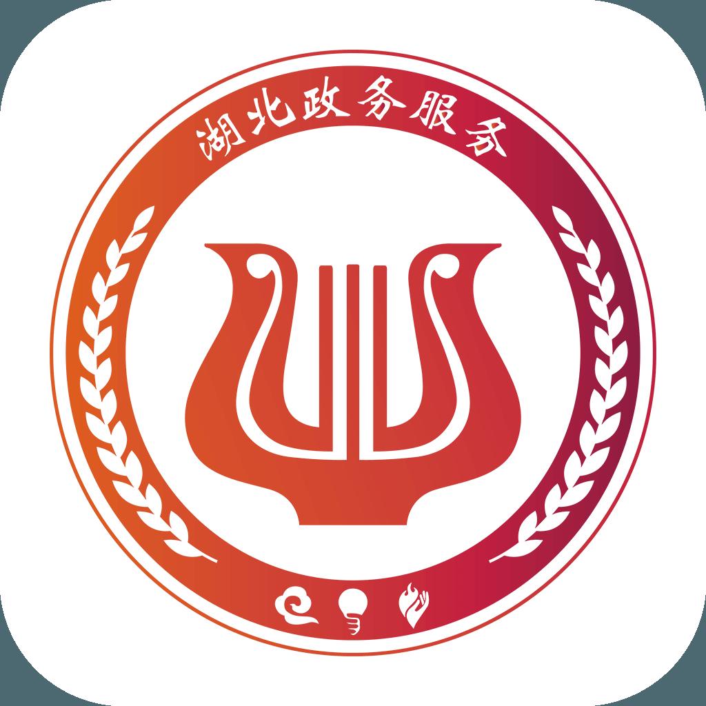 鄂汇办湖北健康码软件v3.1.1 安卓版