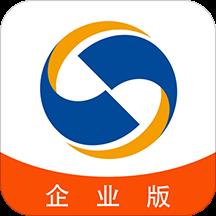 上海农商银行企业版