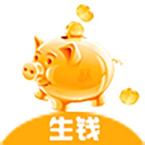 金猪生大钱提现红包版邀请码v1.0.0官方版