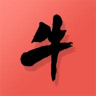 牛魔王K线(短线选股)V6.0.0 安卓版