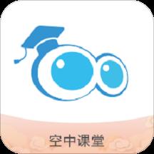 江苏空中课堂学习平台