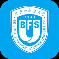 北京外国语大学网课平台v2.0.8 安卓版