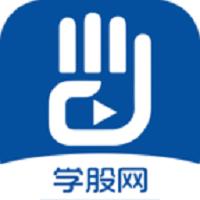学股网金融教育云平台