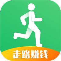 计步宝(走路赚钱)v2.9.6