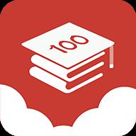 云课堂100在线直播学习平台