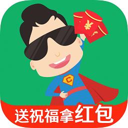 超�教�5.0.4 安卓版