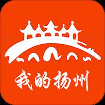 我的扬州官方客户端v3.7.5 最新版