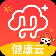 上海健康云app公共服务平台