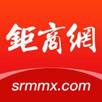 钜商网(企业采购招标平台)app