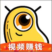长豆短视频赚钱1.9.6官网版