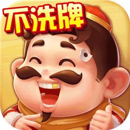 嘉米斗地主最新手机版