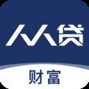 人人贷财富(银行资金存管)v6.0.0 安卓版