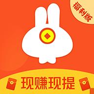 兔转发(阅读转发赚钱)app