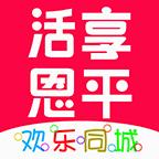 活享恩平app
