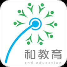 浙江和教育中小学版app