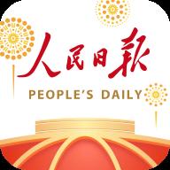人民日报客户端云课堂v7.1.4.1