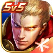 王者荣耀安卓iOS互通版最新客户端v1.52.1.25 官服安卓版
