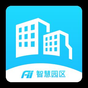 Fii智慧园区app
