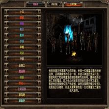 暗黑破坏神2高清晰高还原重制版2020.03.03 最新汉化版
