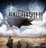 最终幻想15十一项修改器