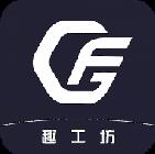 qgf挖矿软件