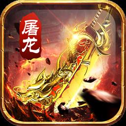 神座传奇游戏v1.1