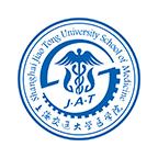 交医网教(上海交通大学医学院网络教育)