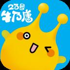 金鹰卡通卫视app