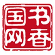 书香国网国家电网公司职工阅读平台