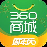 360商城appV3.0.0 官方安卓版
