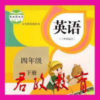 福建四年级下册英语书电子版