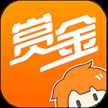 赏金漫画大全appv1.5.2 安卓版