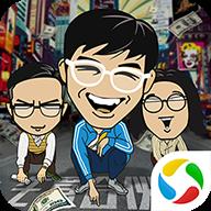 商道高手之总裁梦无限钻石金币版v1.0.1安卓版