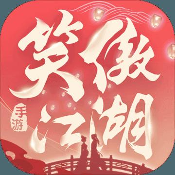 新笑傲江湖自动挂机脚本