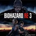 生化危机3:重制版demo版即试玩版
