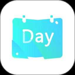 纪念日mDays(纪念日倒数日)v1.1.2 安卓版