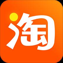 淘宝国际版app