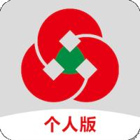 山东农村信用社手机银行
