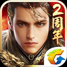 乱世王者手游2020最新版V1.8.8.47 最新版