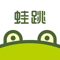 蛙跳视频(才艺展示平台)app1.3.4安卓版