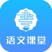 初中语文同步课堂app